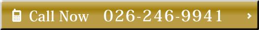 須坂店電話番号
