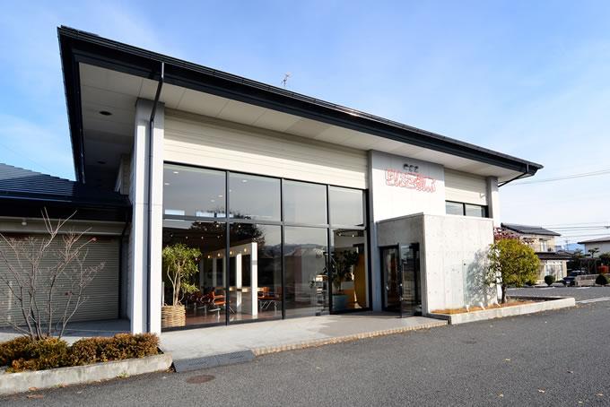 りんごの木川中島店