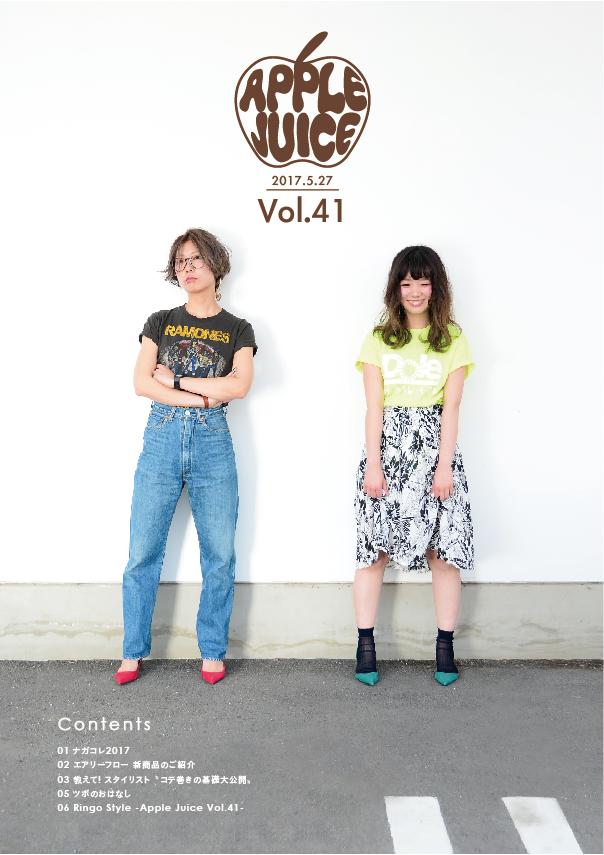 Vol.41