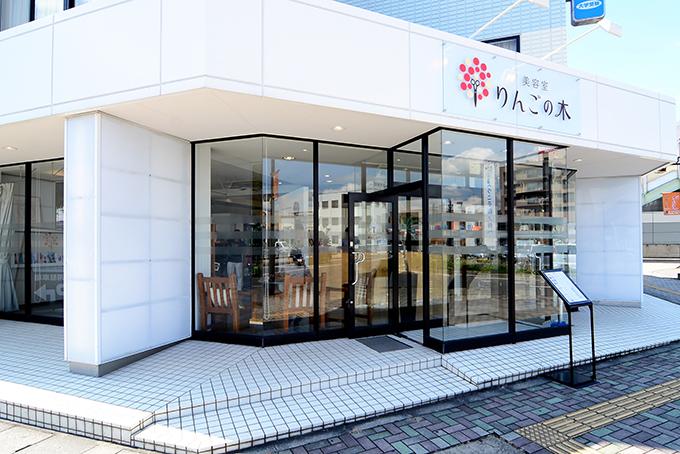 りんごの木篠ノ井駅前店