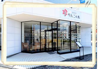 篠ノ井駅前店