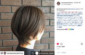 terashima01